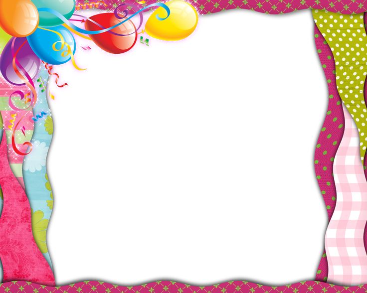 Birthday Border Png Google Search Happy Birthday Quotes