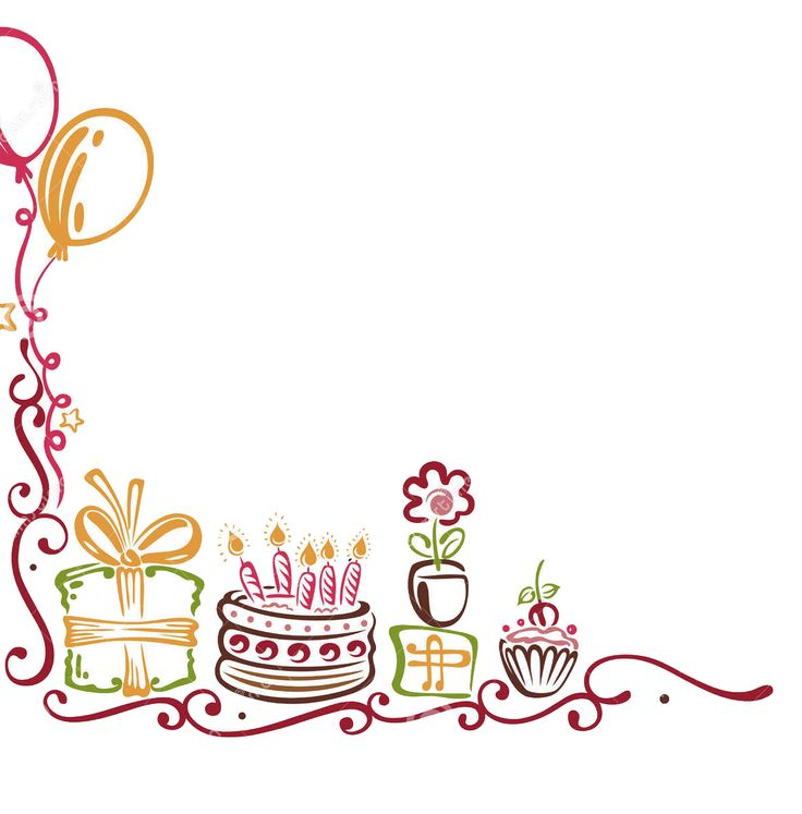 Birthday Borders Png Images