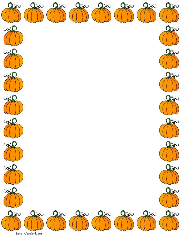 Pumpkins Border Paper Free Printable Halloween Printable