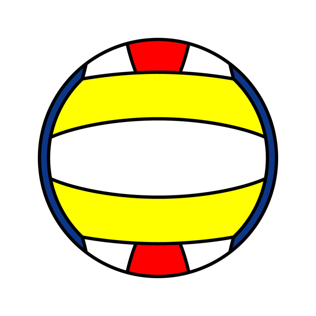 Volleyball Ball Clip Art