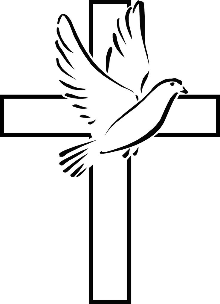 Cross With Dove Clipart Free Clipart Images