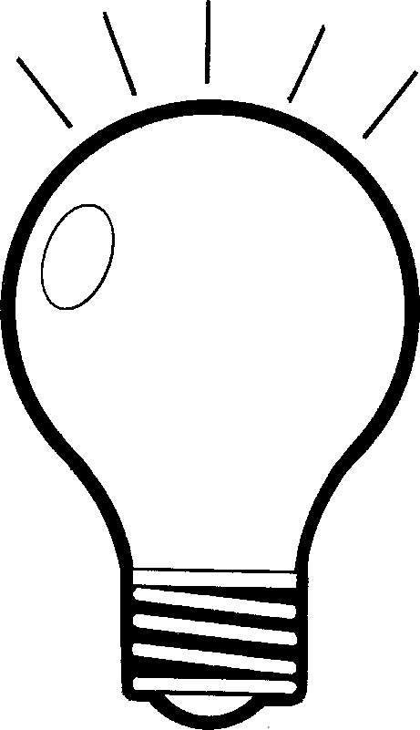 Lightbulb Clipart Png Free Clipart Images