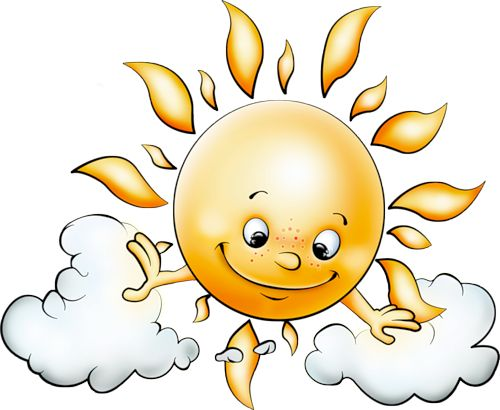 Sun With Clouds Free Png Picture Clipart Clipart Pinterest