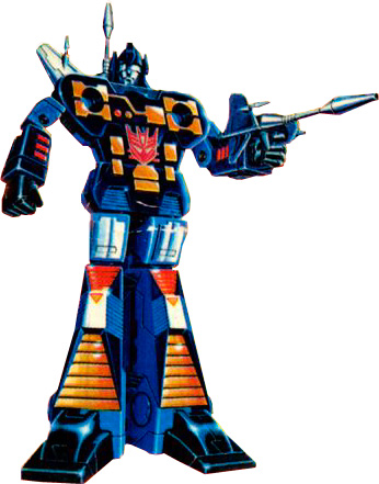Best Transformers Clip Art #11036 - Clipartion.com