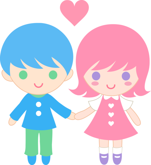 Cute Valentines Day Kids Free Clip Art
