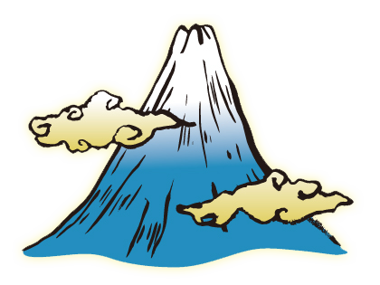 Best Mountain Clipart Mountain Free