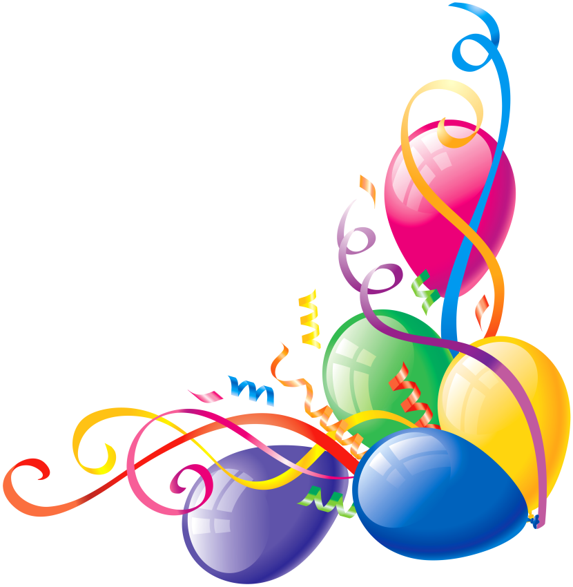 Birthday Balloons Clip Art Free: Birthday Balloons Clipart
